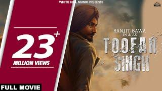 Video Toofan Singh (Full Movie) Ranjit Bawa - Latest Punjabi Full Movies 2018 - New Punjabi Movies download in MP3, 3GP, MP4, WEBM, AVI, FLV January 2017