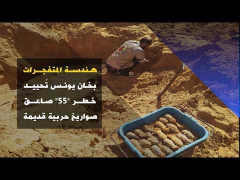 الشــــرطة في أسبوع المكتب الإعلامي _ الشرطة الفلسطينية