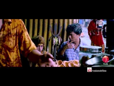 Chotoder Chobi | Theatrical Trailer | Kaushik Ganguly | Dulal Sarkar | Debolina Roy | 2015