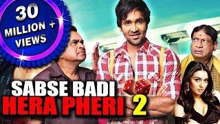 Video Sabse Badi Hera Pheri 2 (Denikaina Ready) Hindi Dubbed Full Movie | Vishnu Manchu, Hansika Motwani MP3, 3GP, MP4, WEBM, AVI, FLV Oktober 2018