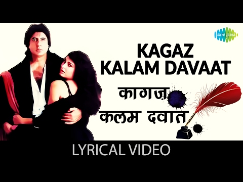 Video Kagaz Kalam Daawat with lyrics | कागज़ कलम दवात गाने के बोल | Hum | Amitabh/Kimi/Govinda/Rajnikant download in MP3, 3GP, MP4, WEBM, AVI, FLV January 2017