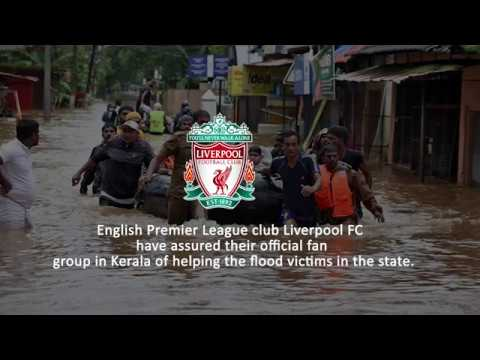 Kerala Floods | Liverpool FC Stands With Kerala Flood Victims