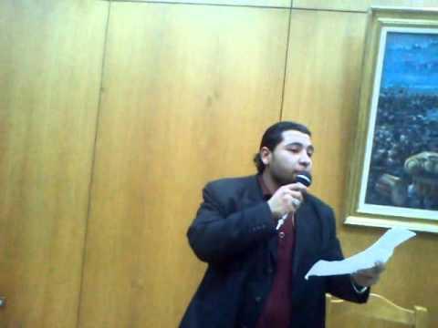 قصيدة / باقى ايه يا وطن