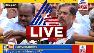 Video CM Race LIVE: Congress, JDS At Raj Bhavan; All Eyes On Governor MP3, 3GP, MP4, WEBM, AVI, FLV Mei 2018
