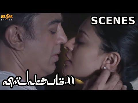 Vishwaroopam 2 Tamil Movie B2B Scenes | Kamal Hassan, Rahul Bose | MSK Movies