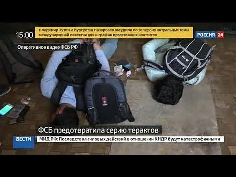 Συλλήψεις επίδοξων τρομοκρατών στη Ρωσία