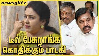 Video EPS -OPS роорпБроХродрпНродро┐ро░рпИропрпИ роХро┐ро┤ро┐родрпНрод рокро╛роЯроХро┐ : Anitha Kuppusamy Quits ADMK with no Grief | TN Politics MP3, 3GP, MP4, WEBM, AVI, FLV Oktober 2018