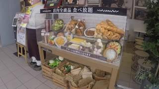 Video All You Can Eat Unlimited KFC Buffet Osaka! MP3, 3GP, MP4, WEBM, AVI, FLV Juni 2018