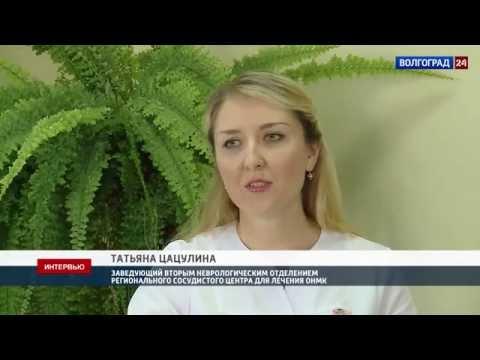 Татьяна Цацулина, заведующий вторым неврологическим отделением регионального сосудистого центра для лечения ОНМК