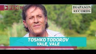 Toshko Todorov - Вале, Вале