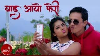 Yaad Aayo Pheri by Sanuram Bhattarai