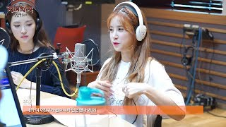 Chorong, my first celebrity girlfriend is MAMAMOO Solar! ,초롱, 처음 사귄 연예인 여자친구는 마마무 솔라!▶ Playlist for MORE Hope Song at Noon Guest - https://www.youtube.com/playlist?list=PLWDz_A_ER637gCbyBKcC3v3h_CrF-M60U▶ LIKE the MBC Fanpage & WATCH new episodes - https://www.facebook.com/MBC