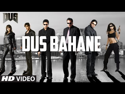 "Download ""Dus Bahane Karke Le Gaye Dil"" | Dus | Zayd Khan, Abhishek Bacchan"