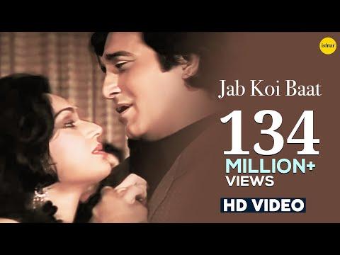 Download Jab Koi Baat Bigad Jaye Full Video Song | Jurm | Vinod Khanna & Meenakshi Sheshadri | Kumar Sanu HD Mp4 3GP Video and MP3