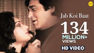 Video Jab Koi Baat Bigad Jaye Full Video Song | Jurm | Vinod Khanna & Meenakshi Sheshadri | Kumar Sanu MP3, 3GP, MP4, WEBM, AVI, FLV September 2018