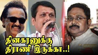 Video родро┐ройроХро░ройрпБроХрпНроХрпБ родрпИро░ро┐ропроорпН роЗро░рпБроХрпНроХро╛..? | Senthil Balaji Public Speech At Karur DMK Meeting | Videos MP3, 3GP, MP4, WEBM, AVI, FLV Februari 2019