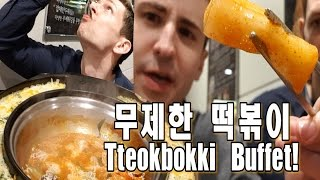 Alex and Cameron try out the unlimited Korean ddeokbokki restaurant chain that is popping up all around Seoul! Have you every tried it???Thank you to 두끼 (Doo-kki) Tteokbokki buffet near Omokgyo Station!Cameron's IG: cameron.wordwww.alexsigrist.comInstagram: MiChinAlexTwitter: MiChinAlexSnapchat: MiChinAlexFacebook: fb.me/MigukChinguAlexBG1: Mamamoo - Funky BoyBG2: LeeSsang - Turned off the TV