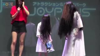 瀧本美織、英勉監督/『貞子3D2』2013 貞子復活祭