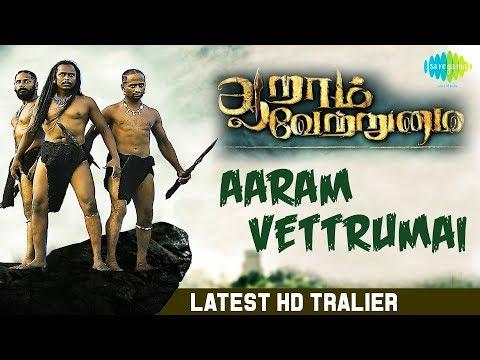 Aaram Vettrumai