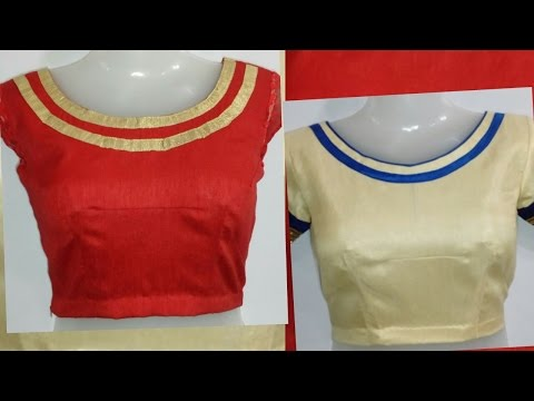 Video Blouse Boat Neck Cutting and Stitching/Blouse Front and Back Boat Neck download in MP3, 3GP, MP4, WEBM, AVI, FLV January 2017