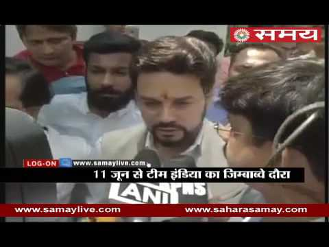 Anurag Thakur on the selection of Team India for Zimbabwe tour