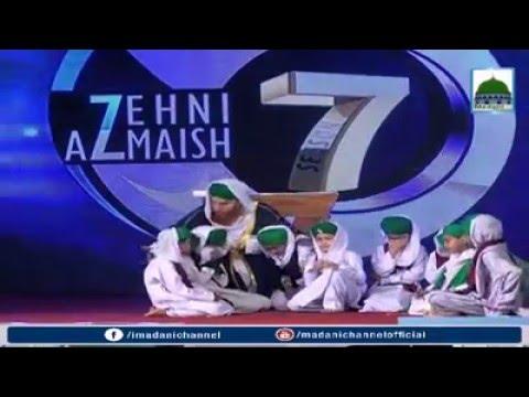 Zehni Aazmaish Season 7 Final Test madani channel