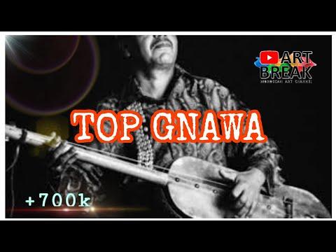 musique traditionnel marocaine GNAWA /أروع  موسيقى روحية  كناوة المغرب