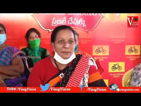 TDP Mahila President Comments on YCP MLa in Tenali,Vizagvision....