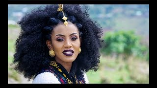 Video New Eritrean Music - Fana Abraha - ቅጭነይ (Qichney)2018 MP3, 3GP, MP4, WEBM, AVI, FLV September 2018