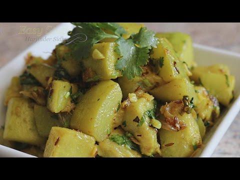 Round Bottle gourd Sabzi   Kaddu Sabji   Opo, Calabash, Dudhi, Lauki, Sorakaya   Vegan Recipe