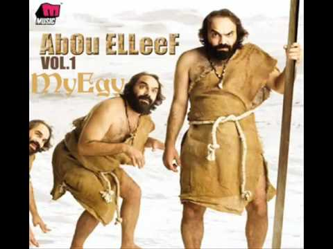 أبو الليف- كلو بينفسن -Abou ellif -kolo bynafsen (видео)