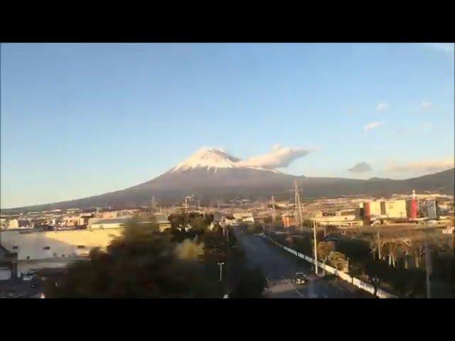新幹線「のぞみ」から見える富士山(京都発→東京行)