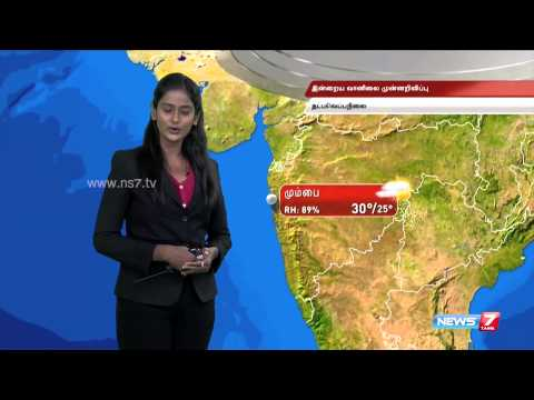 Weather forecast for Aug 02  2015