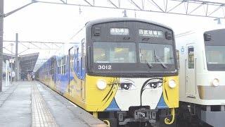 【埼玉】笑顔でお別れ!銀河鉄道999電車ラストラン