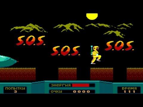 SOVIET VIDEO GAME NERD – S.0.S.