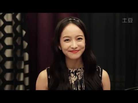 Krystal's Drama 'My Lovely Girl' Victoria Cheering Message