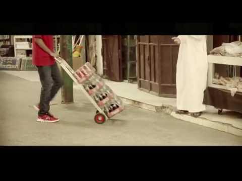 Iklan coca cola di arab saudi