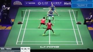 Video Detik Detik Juara Tontowi/Liliyana JUARA China SSP 2016 VS Zhang Nan/Li Yinhui MP3, 3GP, MP4, WEBM, AVI, FLV November 2018