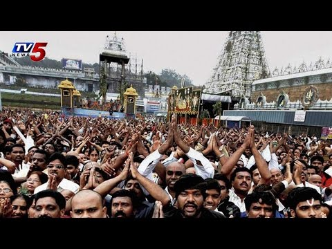 Piligrims Rush at Tirumala : TV5 News