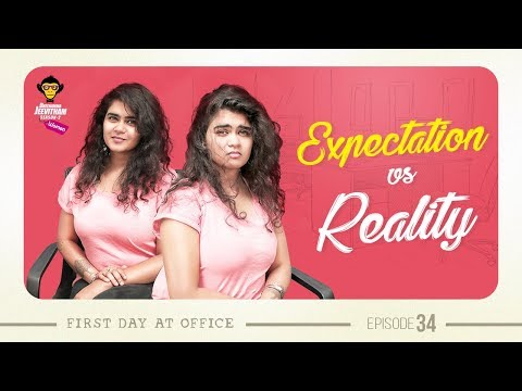 Expectations vs Reality || First day at Office || DJ Women