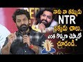 Kalyan Ram Gets Very Emotional On Stage About Jr.NTR || kalyan Ram about Jr.NTR