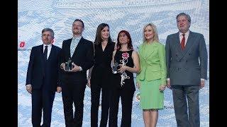 S.M. la Reina preside la entrega de los Premios SM de Literatura Infantil y Juvenil