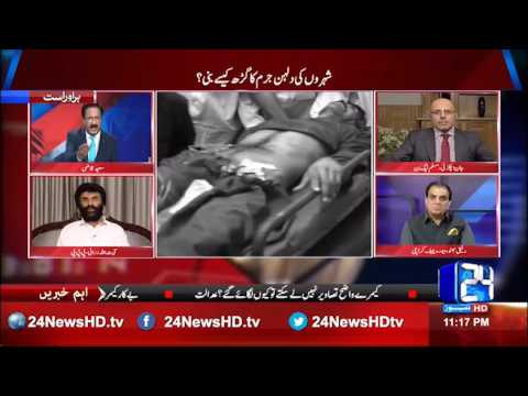 Situation Room 28th July 2016