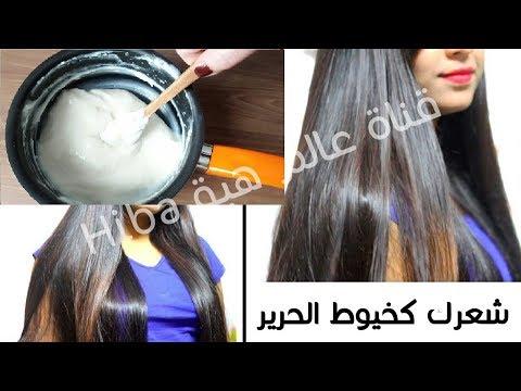 العرب اليوم - شاهد: خلطة لتنعيم الشعر ليكون أملس