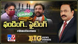 Big News Big Debate LIVE    గ్రేటర్ ఎన్నికలవేళ ఎవరిది బురదరాజకీయం?    Rajinikanth