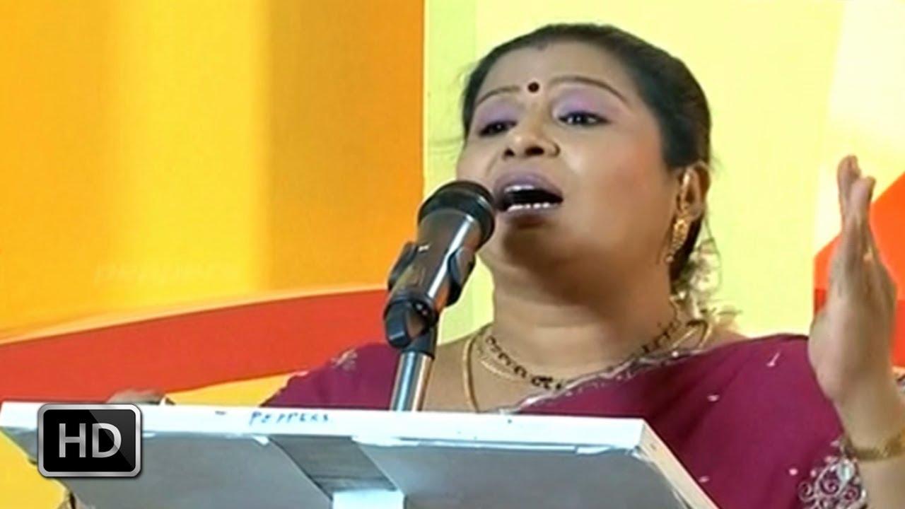 Tamil pattimandram com 537