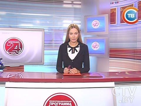 Новости \24 часа\ за 10.30 12.01.2017 - DomaVideo.Ru