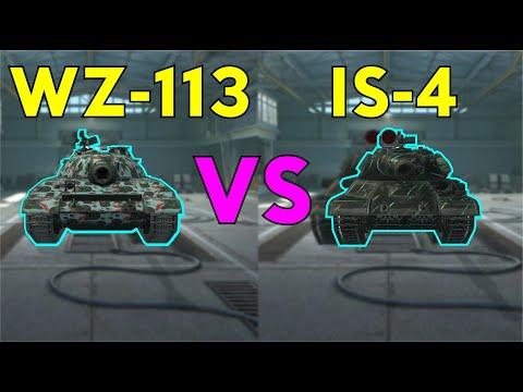 WOTB | IS-4 VS WZ-113!