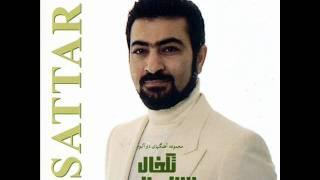 Sattar - Dokhtare Kadkhoda |ستار - دختر کد خدا