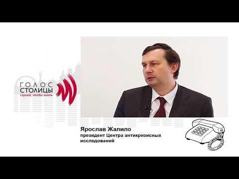 «План Маршалла» погоды в украинской экономике не сделает — эксперт (видео)